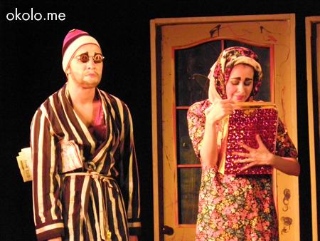 Мим-театр буффонады и пантомимы «HAPPY PEOPLE» (Киев)