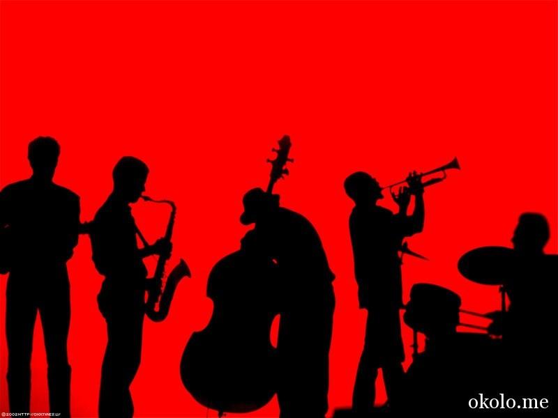 джаз 2