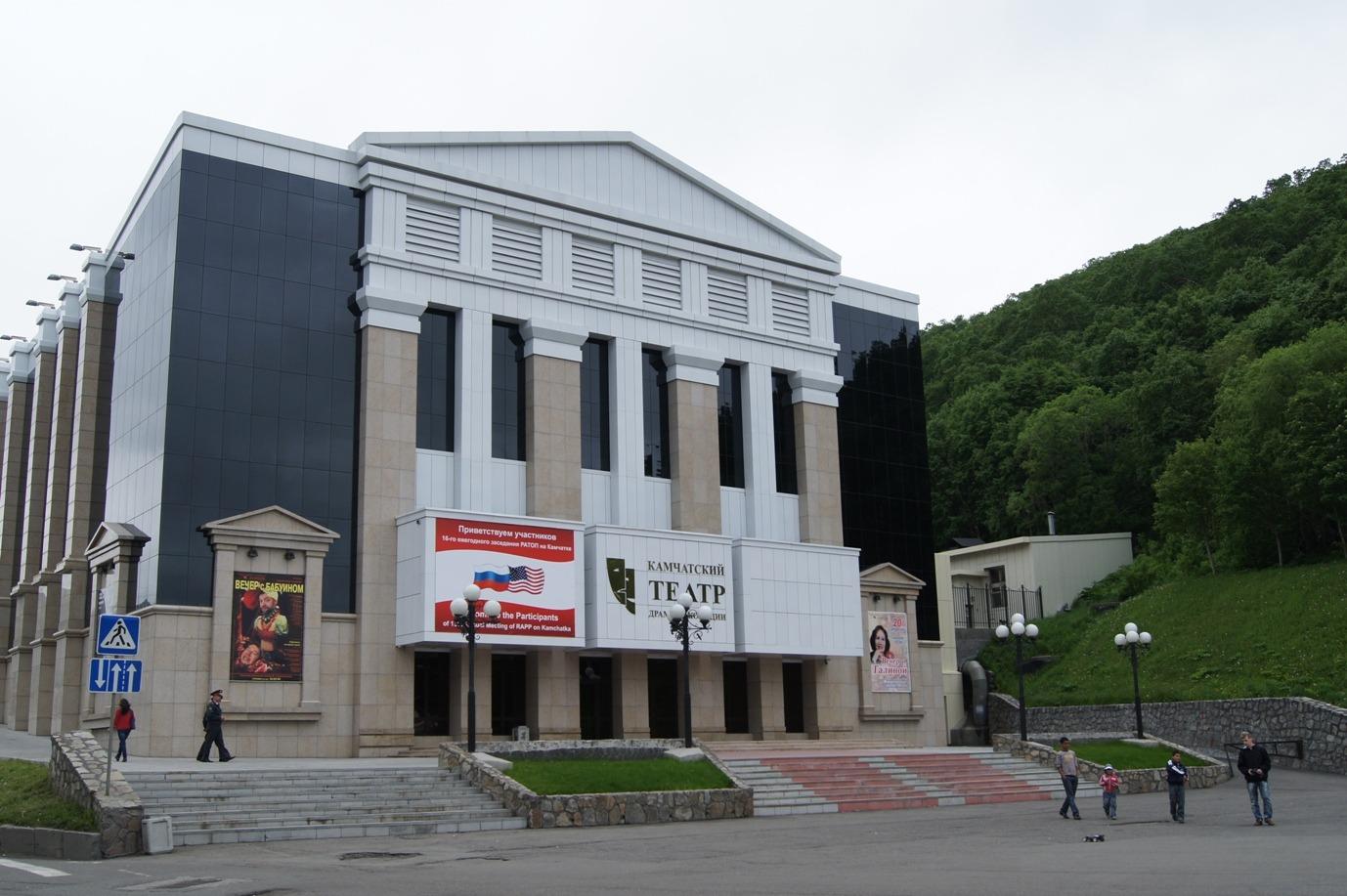 1355429357_kamchatskiy-teatr-dramy-i-komedii