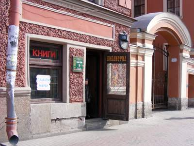 Земное и небесное. Дмитрий Шагин, Валаам, 2008, х.м.,100х120