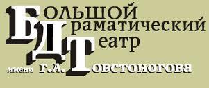 imagesТовстоногов