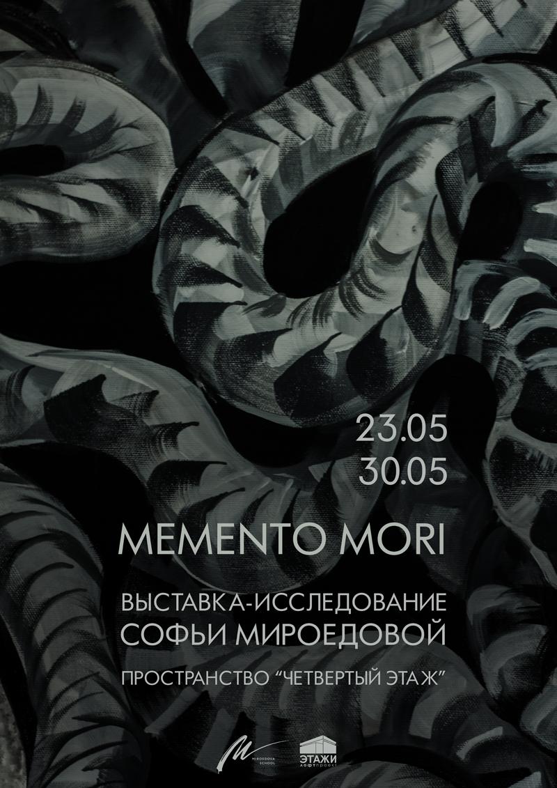_MG_1660-2