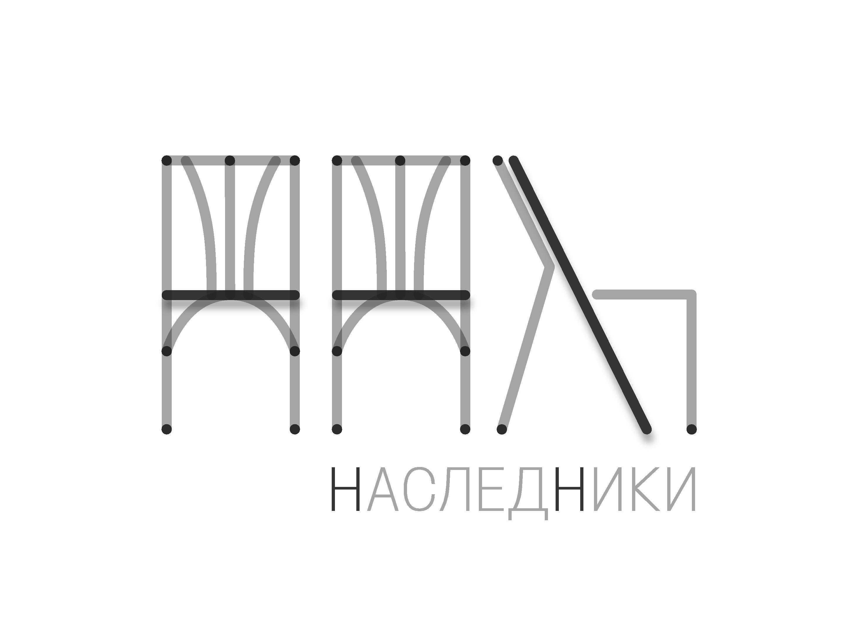Nasledniki_logo2_2-page-001