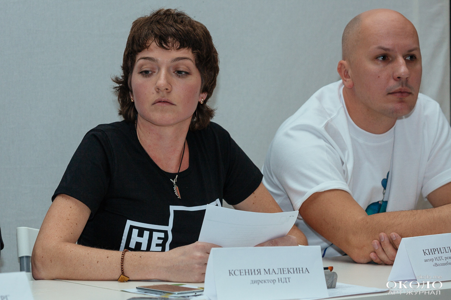 Maxim_Filatov-NDT-03.10.2014-Skorokhod-05-2