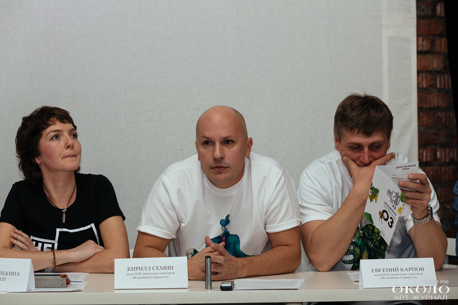 Maxim_Filatov-NDT-03.10.2014-Skorokhod-12-2
