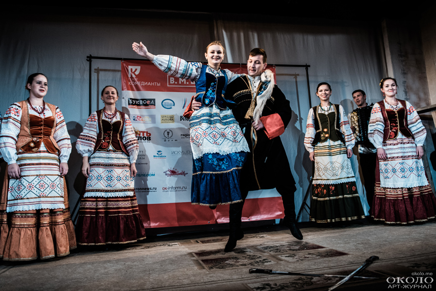 AlexandraPerova_ShukshinFest_20141102_TeatrKomedianti-5365