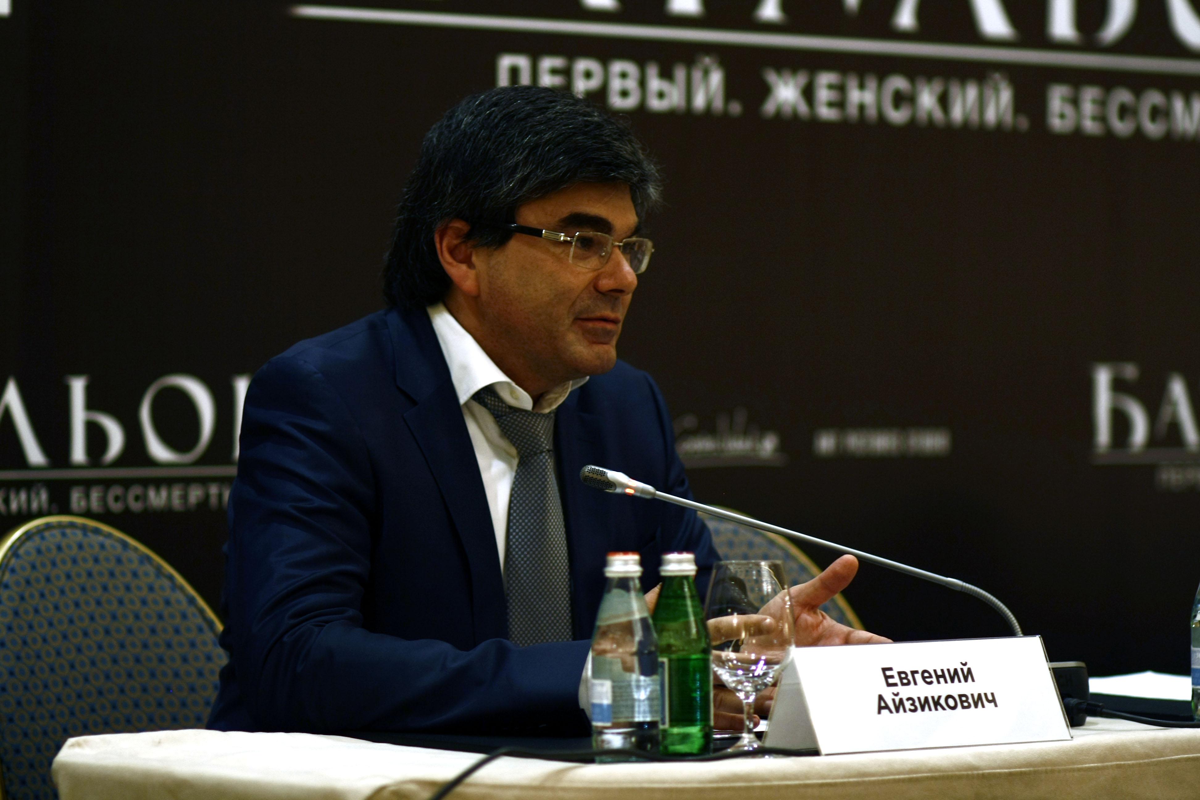 Евгений Айзикович