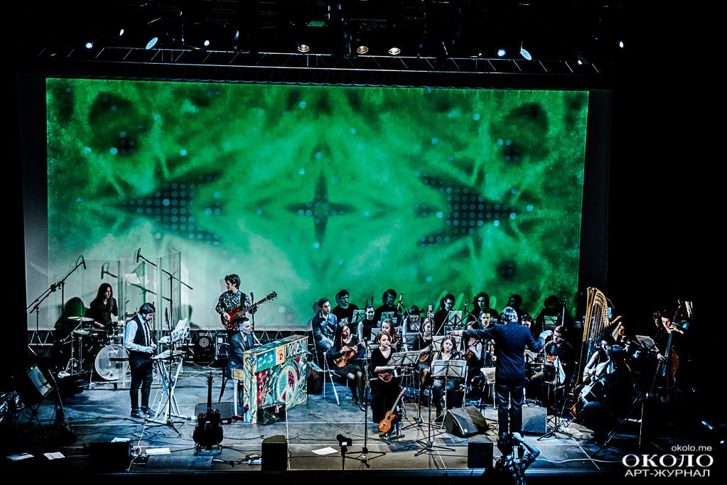 Malinen & Fedorov Orchestra, Erarta Museum, St.Petersburg, Russia. 2015-04-19