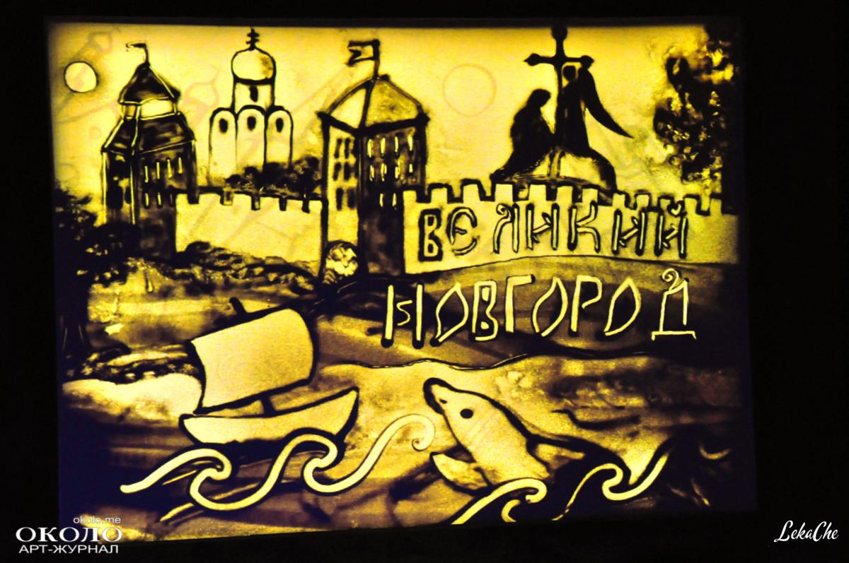 Pesochnye_Skazki_Lavtviysky_Teatr_Kukol_Riga-2