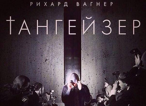 tangeizer_novosibirsk-e1424271225647