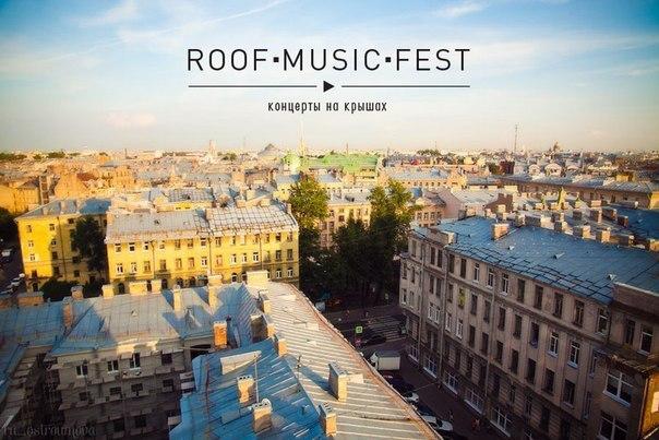 roof_music_fest