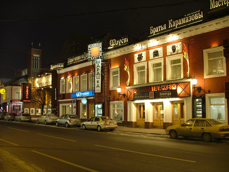 В-театре-на-Таганке-грядут-перемены