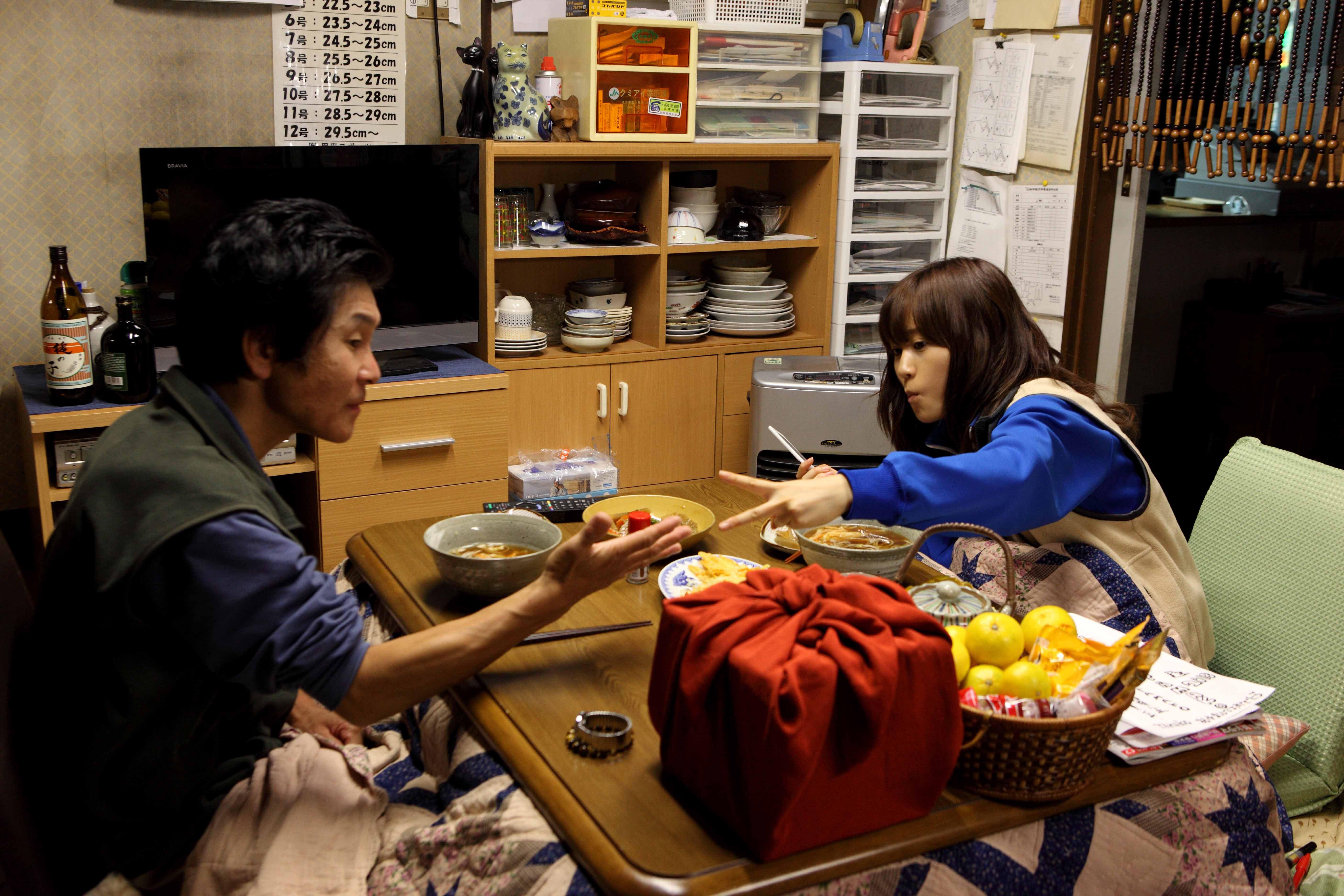 japantimes.co_.jp1_