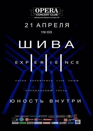 shiva_opera