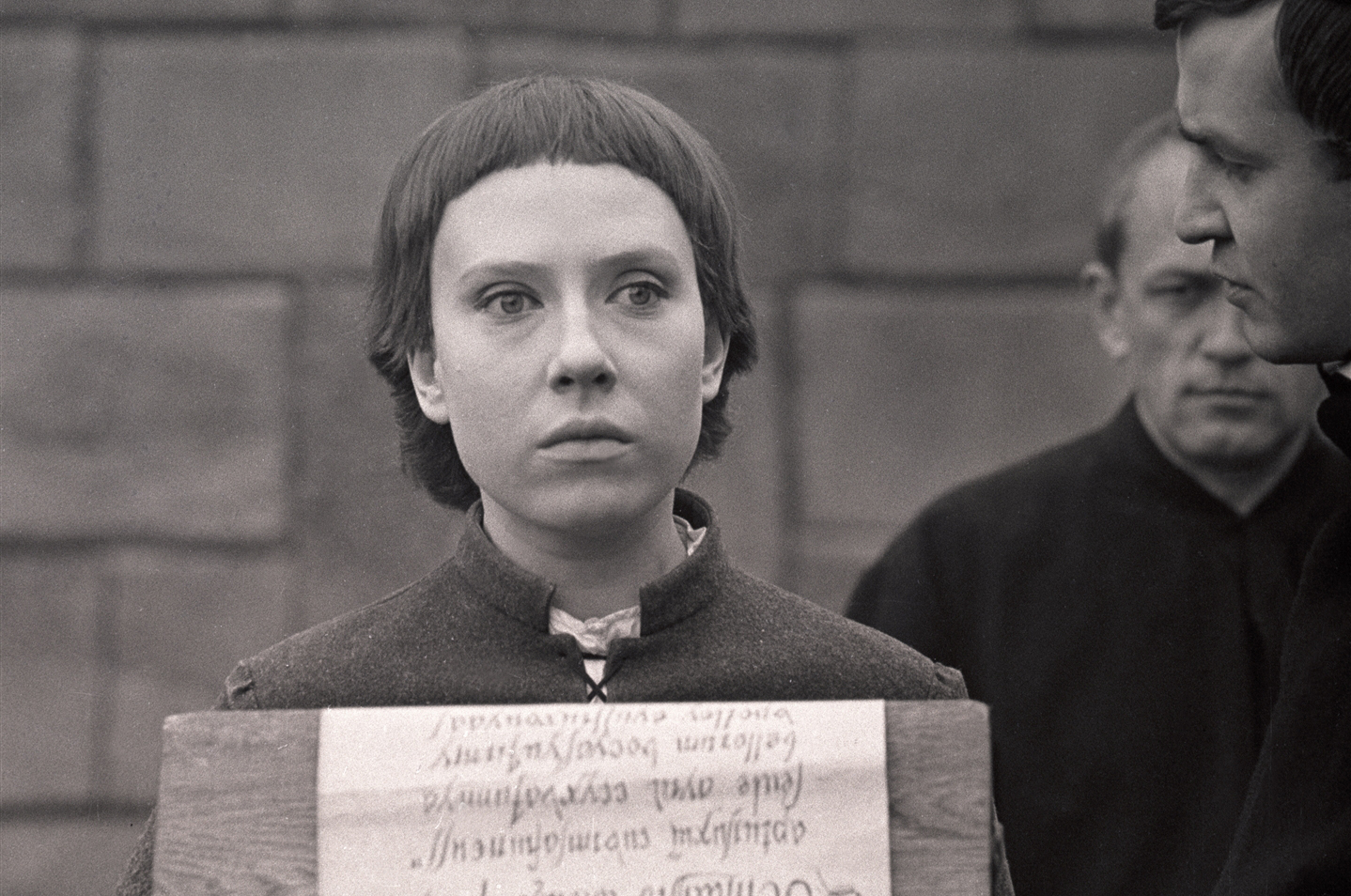 """Movie """"The Beginning"""" directed by Gleb Panfilov. Lenfilm. 1970. USSR. In the picture: Inna Churikova."""